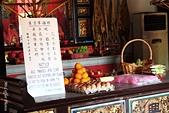 03.12-3蛇廟:IMG_9865.JPG