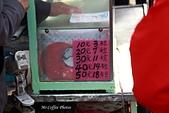 13.03.06【雲林。虎尾】虎尾鴨蛋糕:IMG_8849.JPG