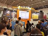 20-11-16 台北南港咖啡展:IMG_20201116_121949.jpg