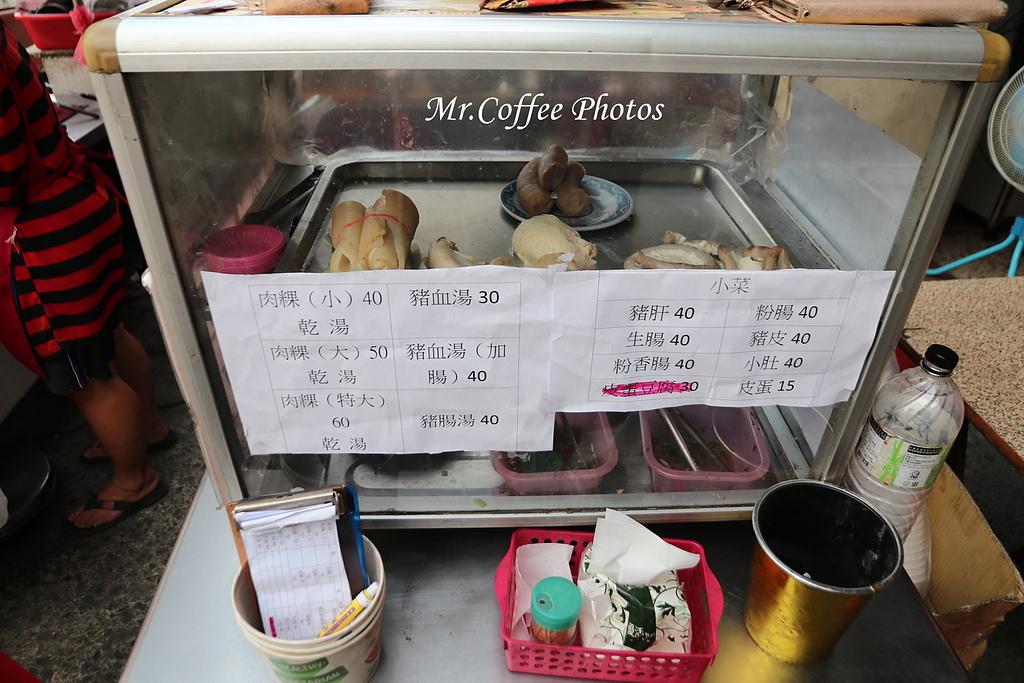 IMG_3991.JPG - D3-07 東港黑輪、肉粿