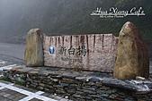 11.02.23【中橫】台灣最美的公路:中橫延路的休息區,在這邊小睡了一下~~