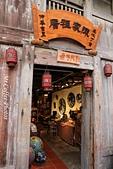 D1-5 神農街,仙人掌貓咖啡:IMG_8000.JPG