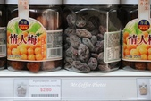 D15暹粒 2Vietnamese Coffee 南河粉,DT咖啡吃水果:IMG_2677.JPG