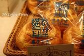 11.08.31【斗六】《貓耳朵麵包坊》:IMG_7526.JPG