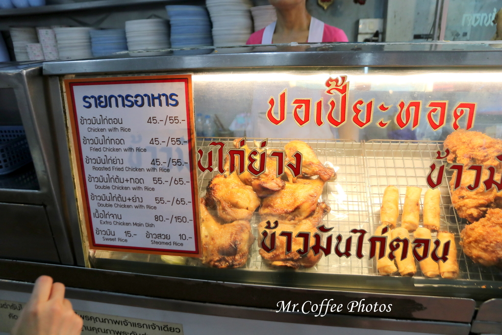 IMG_5673.JPG - D21曼谷 4住宅區喝咖啡,按摩 Some time blue cafe