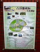 11.10.19【古坑】《古坑服務區》:IMG_9247.JPG