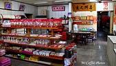 11.11.08【莿桐】《高香珍餅店》:IMG_0220.JPG