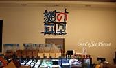 11.08.31【斗六】《貓耳朵麵包坊》:IMG_7522.JPG