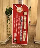 11.10.19【古坑】《古坑服務區》:IMG_9195.JPG