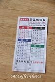 D3-3 集品蝦仁飯:IMG_8773.JPG
