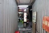 D3-4 赤崁食堂-棺財板:IMG_8834.JPG