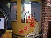 10.02.24【古坑】《福祿壽酒廠》:IMG_4556.JPG