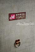 11.02.22【花蓮】《柴魚博物館》:貼心服務