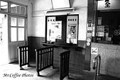 11.08.03【嘉義】《南靖火車站》:IMG_6848.JPG
