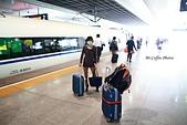 【上海。閔行區】京滬高鐵:IMG_2410.JPG