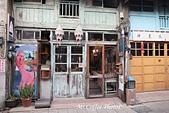 D1-5 神農街,仙人掌貓咖啡:IMG_7984.JPG