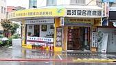 澎湖 第一天:IMG_9382.JPG