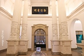 D2-8 司法博物館,阿全碗粿:IMG_8512.JPG