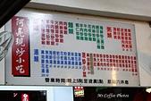12.02.07【斗六】《阿亮快炒》:IMG_3550.JPG