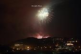 2013.01.01 劍湖山跨年煙火:IMG_5704.JPG