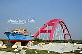 07.05.08【桃園】《竹圍魚港》:彩虹橋,竹圍魚港的地標