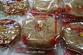 11.11.08【莿桐】《高香珍餅店》:IMG_0229.JPG