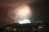 2013.01.01 劍湖山跨年煙火:IMG_5733.JPG