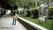 11.09.07【嘉義】《中正公園》:中正公園13