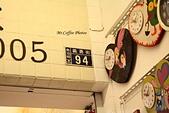 12.05.15【南投。日月潭】貓頭鷹工廠:IMG_7771.JPG