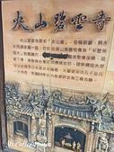 20-12-02 台南關子嶺洗溫泉:IMG_20201201_113255.jpg