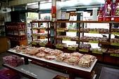 11.11.08【莿桐】《高香珍餅店》:IMG_0243.JPG