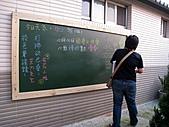 09.10.08 【2009年】塗鴉黑板:09-10-08 1.JPG