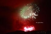 2013.01.01 劍湖山跨年煙火:IMG_5679.JPG
