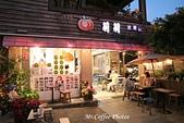 D2-8 莉莉水果店:IMG_8646.JPG