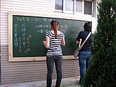 09.10.08 【2009年】塗鴉黑板:09-10-08 2.JPG