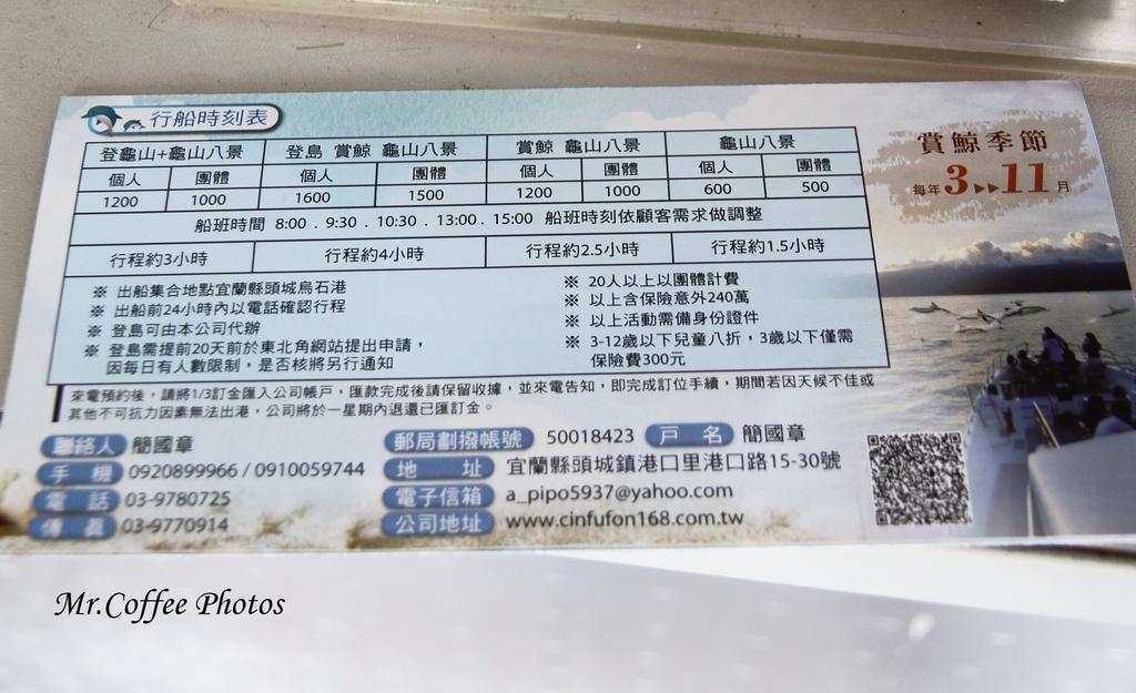 IMG_5149.JPG - 17.09.25 東旅背包客