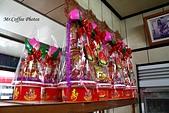 11.11.08【莿桐】《高香珍餅店》:IMG_0223.JPG