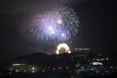 2013.01.01 劍湖山跨年煙火:IMG_5726.JPG