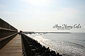 07.05.08【桃園】《竹圍魚港》:IMG_0038.JPG