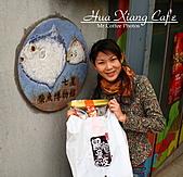 11.02.22【花蓮】《柴魚博物館》:伴手禮