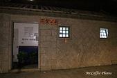 馬祖D311.芹壁村夜景:IMG_2947.JPG