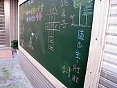 09.10.08 【2009年】塗鴉黑板:09-10-08 4.JPG