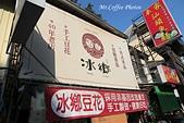 D2-6 陳氏家廟,冰鄉:IMG_8465.JPG