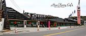 11.02.22【花蓮】《柴魚博物館》:IMG_3545.JPG