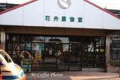 11.08.03【嘉義】《南靖糖廠》:IMG_6872.JPG