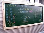 09.10.08 【2009年】塗鴉黑板:09-10-08 6.JPG