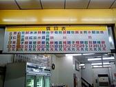 11.08.10【斗六】《二吉軒豆漿超市 總店》:DSC01445.jpg