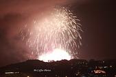 2013.01.01 劍湖山跨年煙火:IMG_5735.JPG