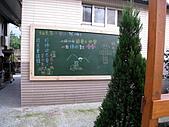 09.10.08 【2009年】塗鴉黑板:09-10-08 7.JPG