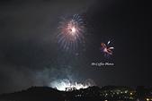 2013.01.01 劍湖山跨年煙火:IMG_5624.JPG